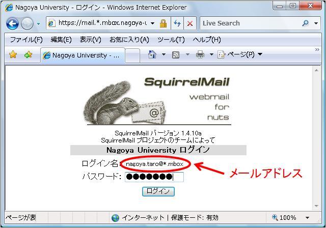 example of login
